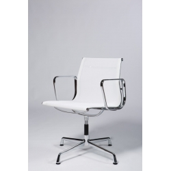 Revolving Arm Chair 547 by Charles Eames 1958